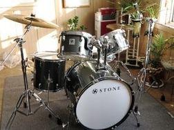 Instrument II